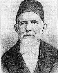 dr. Mehmed Sami Šerbić